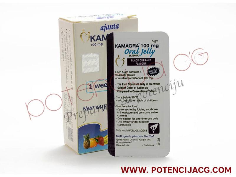 Kamagra gel (New pack)